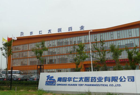 华仁太医药业厂区-工业园区物业-青岛华仁物业管理